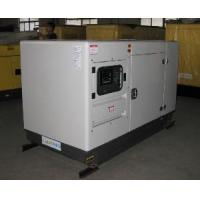 Best 12kw/15kVA Kubota Diesel Generator Set wholesale