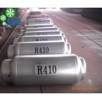 Best selling Refrigerant Gas R410a wholesale
