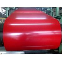 Buy cheap DX-51D / 52D / 53D  PPGI Steel Coil / colour coated coils 30 - 180g/m2 Zinc coated from wholesalers