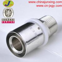 China press fittings for pex-al-pex pipe male coupler on sale