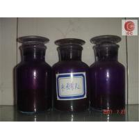 China 6358-30-1 Pigment Violet 23 Organic Chemical Pigments For Offset Ink on sale