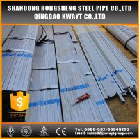 Best Pre Galvanized Square tubing wholesale