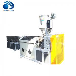 Best Water Pipe Plastic Extruder Machine , Flexible PP PE PVC Pipe Making Machine wholesale