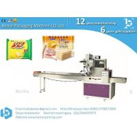 China Chive soda cookies, sugar-free soda cookies automatic packaging machine on sale