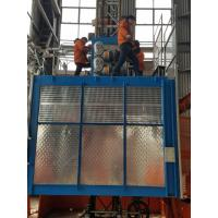 Buy cheap CH150 Single Car Construction Hoist Elevator with Figured Aluminium Plate for Rental product