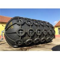 Best Airplane Tyre Marine Rubber Fender Anti Explosion 0.05MPa / 0.08MPa Initial Internal Pressure wholesale
