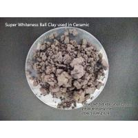Best High plasticity ball clay for ceramic, refractories, Super-Whiteness Ball Clay For Ceramic Tile wholesale