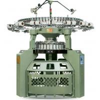 China High Pile Industrial Knitting Machine Simultaneous Shearing Reduce Raw Materials Consumption on sale