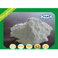 Buy cheap Clobetasol propionate Pharmaceutical Raw Materials for anti-inflammatory , Cas 25122-46-7 from wholesalers