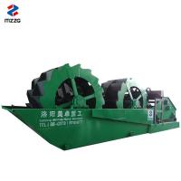 Best Ore Washing Machine Wheel Sand Washing Machine With Recycling Function wholesale