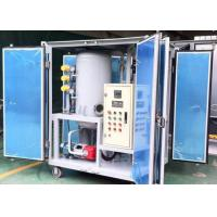 Cheap Two Stage High Vacuum Waste Oil Recycling Machine (ZJA Series) for sale