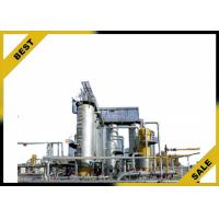 Best Lime And Limestone Slurry Gas Desulfurization System Absorb Reactioncalcium Sulfite wholesale