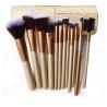 Buy cheap Professional makeup brush set,makeup brush set,Face brush ,Travelling makeup from wholesalers
