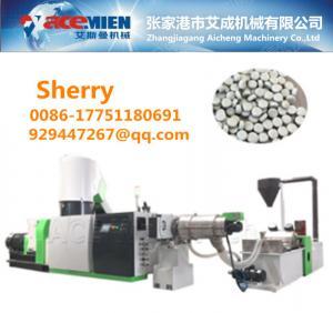 Best PE PP HDPE LDPE film pelletizing machine extrusion line granulation machine recycling machine wholesale