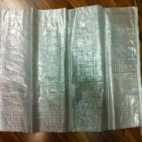 Best PP Woven Rice Pack Sack Bag 25kg with Transparent Color (CB01N015A) wholesale