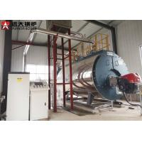 Best 15 Ton Horizontal Steam Boiler / Wet Back Boiler For Fresh Fruits Company wholesale