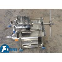 Best Plate And Frame Oil Filter Machine , 150mm Dia Stainless Steel Industrial Filters wholesale