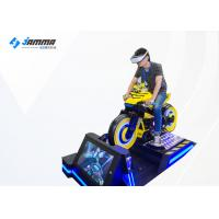 Best 1500W One Player High Speed VR Motorcycle Simulator For Amusement Park wholesale