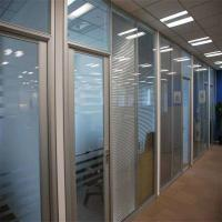 Best Double Glazing Aluminum Glass Office Partitions For Individually Space wholesale