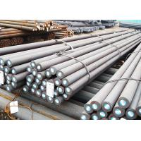 China Hot Rolled High Carbon Steel Round Bar Polished Surface SGS Approval on sale