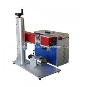 Best Mini Type Fiber Laser Marking Machine for Logo Marking wholesale