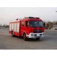 Best Isuzu Fire Fighting Truck wholesale