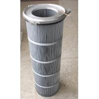 Cheap Three-lugs dust collector filter cartridge for wood processing and pigment for sale