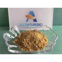 China 458 37 7 Natural Botanical Extracts Pure Turmeric Curcumin Powder For Anxiety on sale