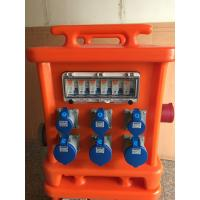 Best PE Electrical Distribution Box 420 * 420 * 540mm Dimension 16kgs Weight wholesale