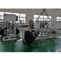China Professional Automated Packaging Machine For Ladies Disposable Menstrual Pads with online bag making machine on sale
