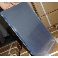 Best PVC Binding Cover wholesale