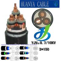 China 10KV 3*150mm Steel Tape Armoured XLPE Overhead Electric Power Cable on sale