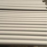 Best ASTM A622 / ASME SB622 Hastelloy C Pipe , Hastelloy C22 / C4 / B Seamless Pipe wholesale