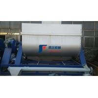 China Industrial Double Helical Ribbon Mixer , Horizontal Paddle Mixer For Chemical Cosmetic on sale