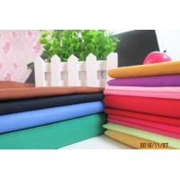 China Polyester Plain Dyed Fabric on sale