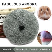Buy cheap Excessively warm angora long hairy real fur fancy knitting yarn from wholesalers