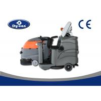 Best Dycon Efficientive Washing Machine , Automatic Daily Useing Floor Scrubber Dryer Machine wholesale