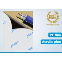 Best Protective film with acrylic glue for stainless steel mirror finish wholesale