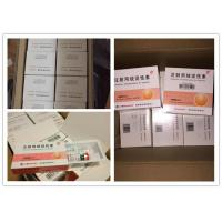 Best Pharmaceutical Human Chorionic Gona HCG 2000iu / 5000iu per vial for Pregnancy Test wholesale