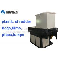 Buy cheap Low Noise Waste Plastic Single Shaft Shredder For Plastic Films Pp Woven Bags from wholesalers