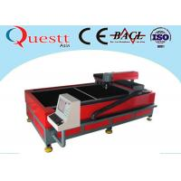 China 1000 Watt Stainless Steel Laser Cutting Machine , Industrial Laser Cutter With Linear Rails on sale