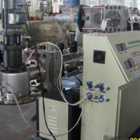 Cheap PE PP Pipe Single Screw Extruder Machine Customized low noise for sale