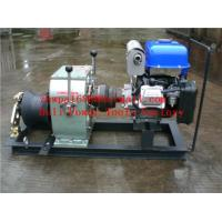 Best Cable Drum Winch,Cable pulling winch,cable feeder wholesale