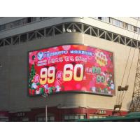 Best Advertising Smd P10 1/2s Outdoor Full Color led display billboard on the wall wholesale