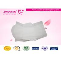 Best Pure Cotton Surface High Grade Sanitary Napkin For Ladies Menstrual Period wholesale