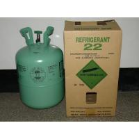 Best R22 refrigerant gas 13.6kg/22.7kg disposable cylinder wholesale