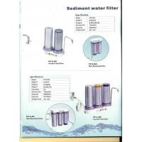 Buy cheap Household filtration system-FP-2 FP-3 from wholesalers