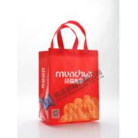 Best Colorful high quality glossy laminated custom non woven bag for shopping wholesale