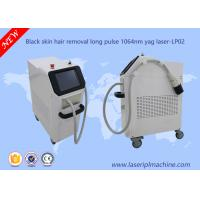Buy cheap Black Skin Diode Laser Hair Removal Machine Painless Nd Yag Laser 1064nm Long from wholesalers