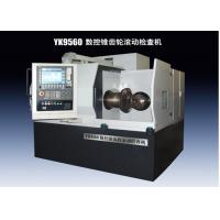 Best CNC Bevel Rolling Gear Inspection Equipment For Orthogonal Straight Tooth, ARC Gear Wheel wholesale